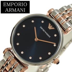 エンポリオ アルマーニ 腕時計 EMPORIO ARMANI 時計 ジャンニ ティーバー レディース 腕時計 ブルー AR11092|hstyle