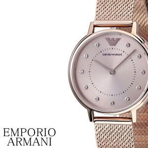 EMPORIO ARMANI 腕時計 エンポリオ アルマーニ 時計 カッパ KAPPA レディース ピンクゴールド AR11129|hstyle