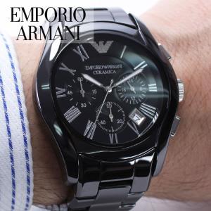 エンポリオアルマーニ EMPORIO ARMANI 腕時計 メンズ AR1400 セール|hstyle