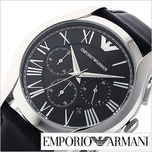 エンポリオ アルマーニ 腕時計 EMPORIO ARMANI AR1700 メンズ セール|hstyle