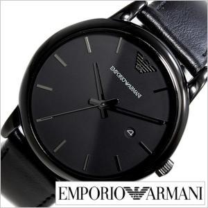 エンポリオ アルマーニ 腕時計 EMPORIO ARMANI 時計 AR1732 メンズ|hstyle