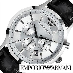 エンポリオ アルマーニ  腕時計 EMPORIO ARMANI 時計 AR2432 メンズ|hstyle