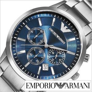 エンポリオ アルマーニ 腕時計 EMPORIO ARMANI AR2448 メンズ セール|hstyle