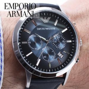 エンポリオ アルマーニ 腕時計 EMPORIO ARMANI 時計 クラシック AR2473 メンズ|hstyle