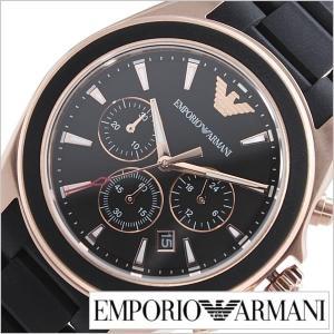 エンポリオ アルマーニ 腕時計 EMPORIO ARMANI 時計 スポーティボ シグマ AR6066 メンズ|hstyle