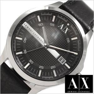 アルマーニ エクスチェンジ 腕時計 Armani Exchange 時計 AX2101 メンズ|hstyle