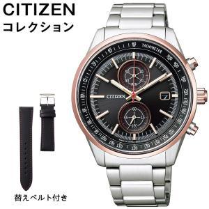 シチズンコレクション 腕時計 メンズ ブラック CA7034-61E ラグビー日本代表モデル限定 エ...