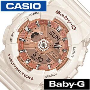 カシオ 腕時計 CASIO 時計 ベイビー G ...の商品画像