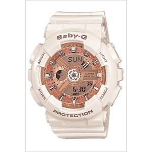 カシオ 腕時計 CASIO 時計 ベイビー G...の詳細画像1