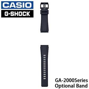 GA-2000シリーズ オプショナル バンド G-SHOCK GA-2000 メンズ BANDGS01P-1JR|hstyle
