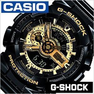 g shock ga 110gb manual