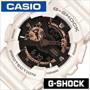 カシオGショック腕時計 CASIOGSHOCK時計 ローズゴールド Rose Gold Series メンズ時計 ホワイト CASIO-GA-110RG-7AJF セール