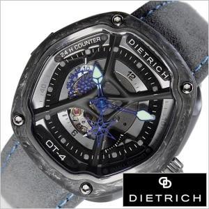 ディートリッヒ 腕時計 DIETRICH 時計 オーガニック タイム DIETRICH-OT-4-BLUE メンズ|hstyle