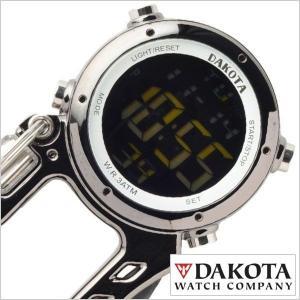 ダコタ ポケットウォッチ DAKOTA 時計 カラビナ時計 デジクリップ DKT-3097-2-BK ユニセックス メンズ レディース|hstyle