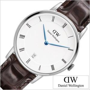 ダニエル ウェリントン 腕時計 Daniel Wellington 時計 ダッパー ヨーク シルバー DW00100097 レディース|hstyle