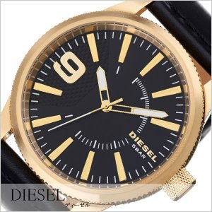 ディーゼル 腕時計 DIESEL 時計 ラスプ DZ1801 メンズ|hstyle