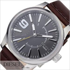 ディーゼル 腕時計 DIESEL 時計 ラスプ DZ1802 メンズ|hstyle