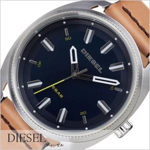 ディーゼル 腕時計 DIESEL 時計 ファストバック DZ1834 メンズ|hstyle