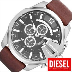 ディーゼル 腕時計 DIESEL メガ チーフ DZ4290 メンズ レディース ユニセックス 男女兼用 セール|hstyle