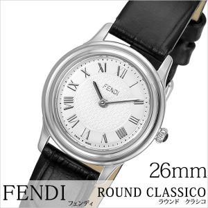 フェンディ 腕時計 FENDI 時計 ラウンド クラシコ F250024011 レディース hstyle