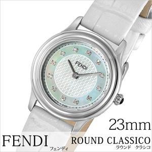 フェンディ 腕時計 FENDI 時計 ラウンド クラシコ F250024541D1 レディース hstyle