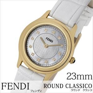 フェンディ 腕時計 FENDI 時計 ラウンド クラシコ F250424541D1 レディース hstyle