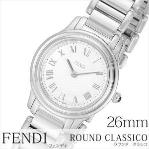 フェンディ 腕時計 FENDI 時計 ラウンド クラシコ F251024000 レディース hstyle