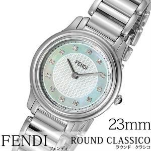 フェンディ 腕時計 FENDI 時計 ラウンド クラシコ F251024500D1 レディース hstyle