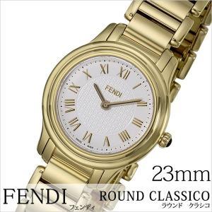 フェンディ 腕時計 FENDI 時計 ラウンド クラシコ F251424000 レディース hstyle