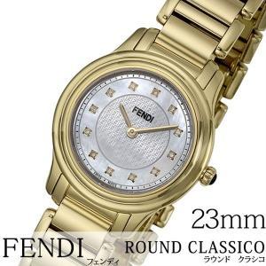 フェンディ 腕時計 FENDI 時計 ラウンド クラシコ F251424500D1 レディース hstyle