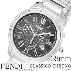 フェンディ 腕時計 FENDI 時計 クラシコ クロノ F252011000 メンズ hstyle