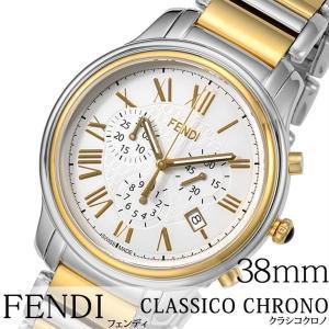 フェンディ 腕時計 FENDI 時計 クラシコ クロノ F252114000 メンズ hstyle