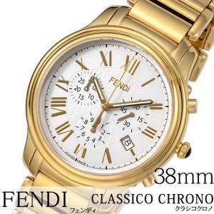 フェンディ 腕時計 FENDI 時計 クラシコ クロノ F252414000 メンズ hstyle