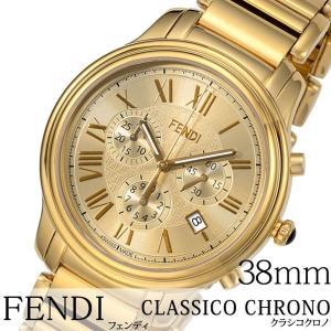 フェンディ 腕時計 FENDI 時計 クラシコ クロノ F252415000 メンズ hstyle