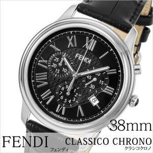 フェンディ 腕時計 FENDI 時計 クラシコ クロノ F253011011 メンズ hstyle