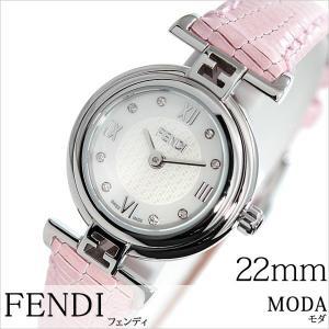 フェンディ 腕時計 FENDI 時計 モダ F271247D-NEW レディース|hstyle