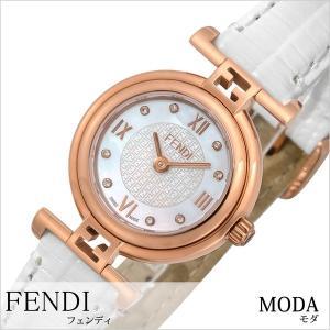 フェンディ 腕時計 FENDI 時計 モダ F275244D レディース hstyle