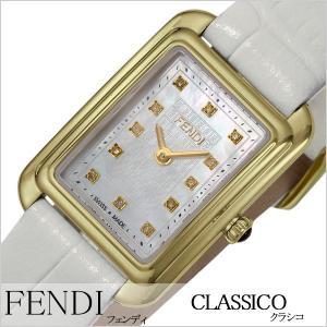 フェンディ 腕時計 FENDI 時計 クラシコ F702424541D1 レディース hstyle