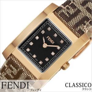 フェンディ 腕時計 FENDI 時計 クラシコ F704222DF-N レディース|hstyle