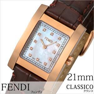 フェンディ 腕時計 FENDI 時計 クラシコ F704242D レディース|hstyle