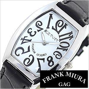 フランク三浦腕時計 Frank三浦 腕時計  フランク ミウラ フランク三浦 零号機 メンズ時計 FM00-WH セール hstyle