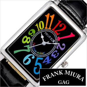 フランク三浦 時計 そして完全非防水という誠意 でもムーブメントはまさかの日本製 三浦氏の優しさに涙が止まらない!安心の3か月保証 FM01K-CRB hstyle