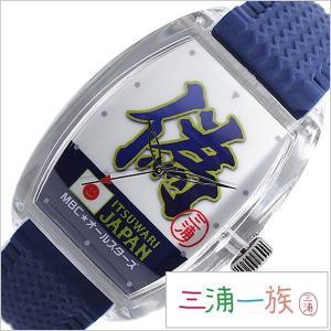 三浦一族 腕時計 時計 偽 ITSUWARI FM04NK-IWJBL メンズ レディース hstyle