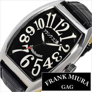 フランク 三浦 腕時計 Frank MIURA 六号機(改) FM06K-BK メンズ レディース 男女兼用 セール hstyle