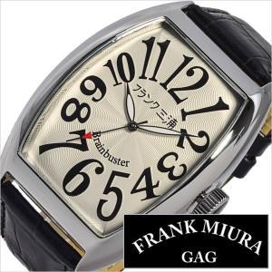 フランク 三浦 腕時計 Frank MIURA 六号機(改) FM06K-WH メンズ レディース 男女兼用 セール hstyle