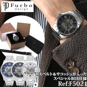 替えベルト&サコッシュ限定セット メンズ 腕時計 フルボ 腕時計 Furbo design 時計 F...