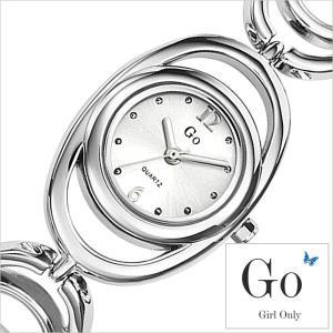 ガールオンリー 腕時計 シルバー GO-693694 セール