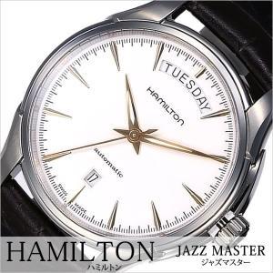 ハミルトン 腕時計 HAMILTON 時計 ジャズマスター H32505511 メンズ|hstyle