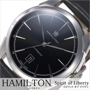 ハミルトン 腕時計 HAMILTON 時計 スピリット オブ リバティ H42415731 メンズ|hstyle