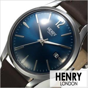 ヘンリー ロンドン  腕時計 HENRY LONDON 時計 ナイツブリッジ HL39-S-0103 メンズ レディース|hstyle